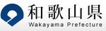 wakayamaprefecture.jpg